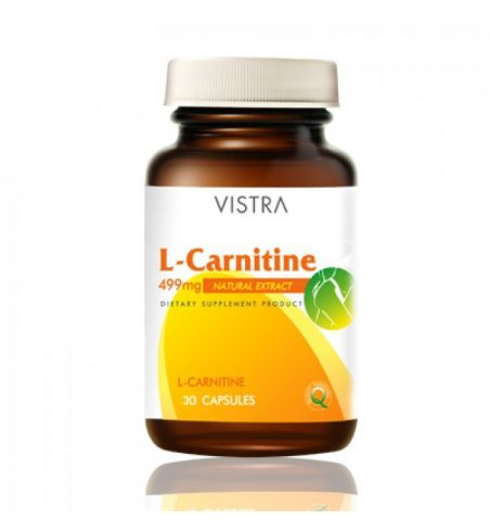 L-carnitine VISTRA (performance physique)