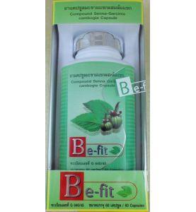 Senné et Garcinia cambogia 60 gélules