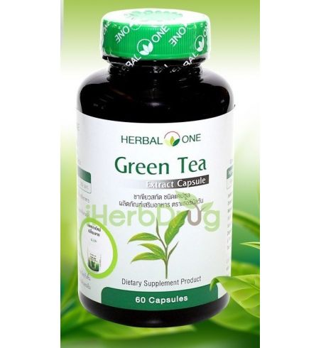 Green Tea Extract (weight loss)