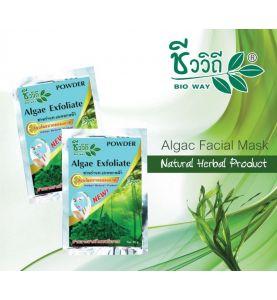 Masque de gommage du visage au Tamarin