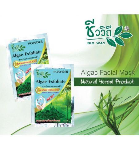 Masque de gommage du visage aux algues exfoliantes