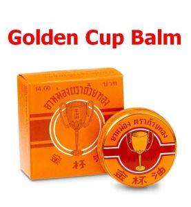 3 x Baume Golden Cup de 4g