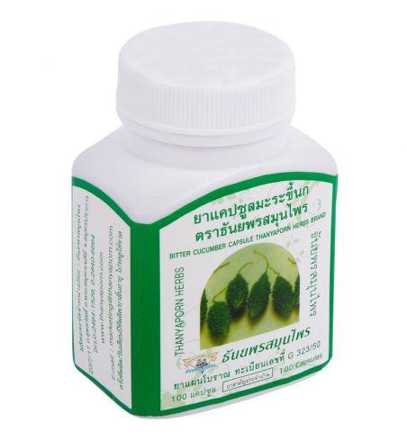 Momordica charantia (diabéte) 100 capsules
