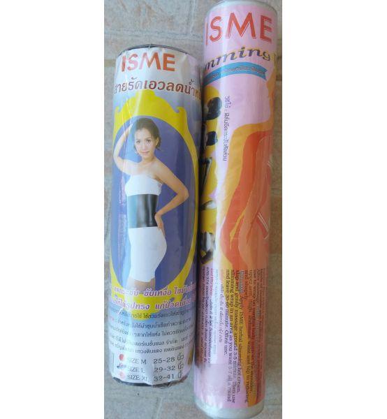 Enveloppement minceur + Ceinture de sudation ISME