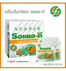 Boisson electrolyte Royal - D x5 sachets (déshydratation)