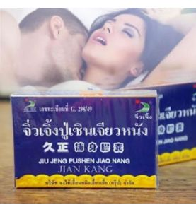 Jiu Jeng Pushen Jiao Nang -Stimulant sexuel pour hommes