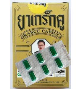 Grakcu capsules, le viagra chinois
