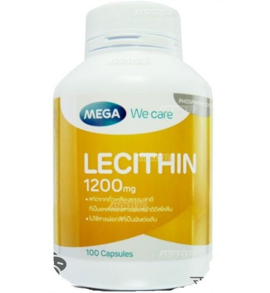 Lecithine 1200 mg de MEGA  WE CARE