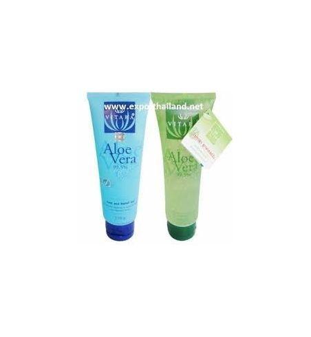 Gel Aloe Vera pack 1 bleu 120g + 1 vert 120g.