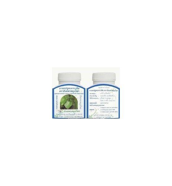 Tinospora cripa (régulateur appétit, diabète)