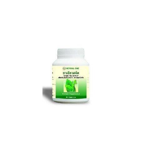 Extrait de Thé vert (perte de poids)