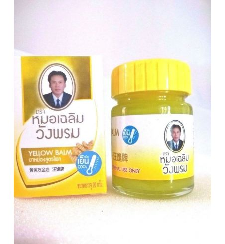 Wangphrom hot Thai herbal balm 50g