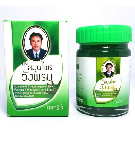 Wangphrom fresh Thai herbal balm 50g