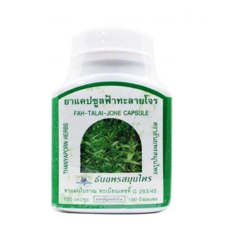 Andrographis paniculata (colds, rhinitis, diabetes)