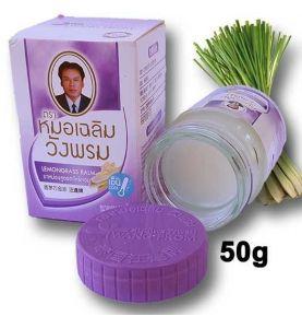 Wangphrom baume chaud aux herbes Thaies 50 grams