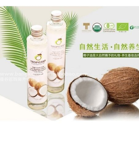 Virgin coconut oil cold pressed 100% pure and organic