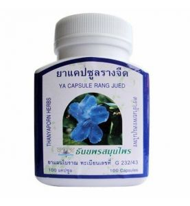 Thunbergia laurifolia (detox, alcool, drogue)