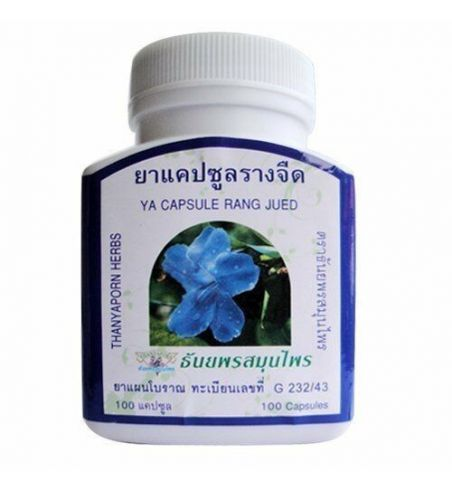 Thunbergia laurifolia (detox, alcohol, drugs)