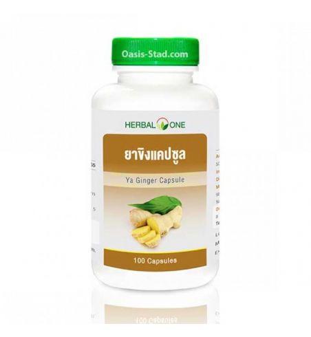 Gingembre (antioxydant, aphrodisiaque, nausée)