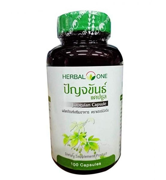 Gynostemma Pentaphyllum (anti-âge, maigrir, antioxydant)