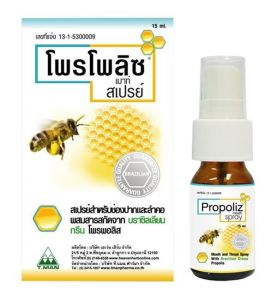 Propolis en spray 15 ml