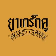 GRAKCU CAPSULE