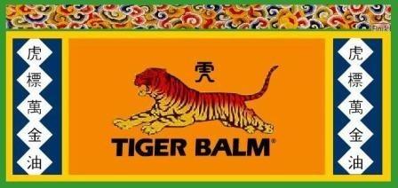 Baume du Tigre (Tiger balm)
